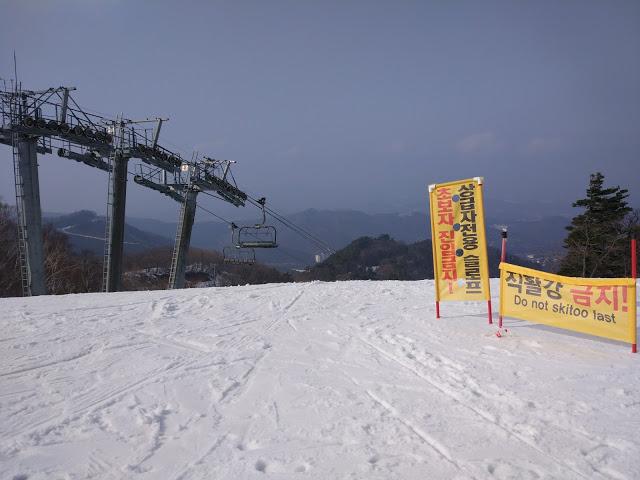 Pyoengchang - hier finden nächstes Jahr die olympischen Winterspiele statt. But not toofast!