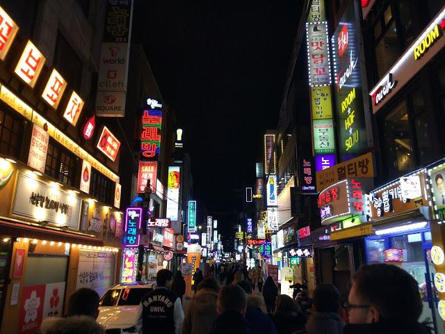 Gwangjin-Gu bei Nacht